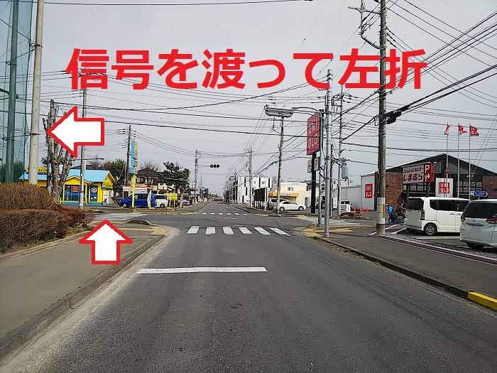 大蔵カイロ川越伊勢原整体院バス停からの道案内3