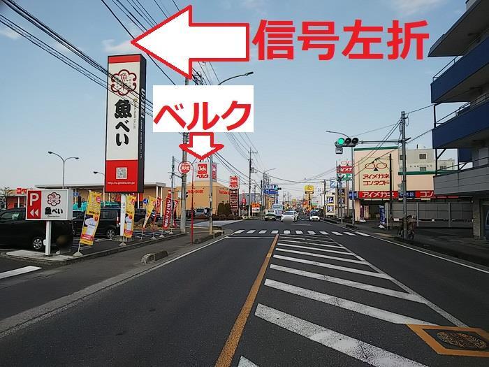 大蔵カイロ川越伊勢原整体院への県道・笠幡からの道案内2