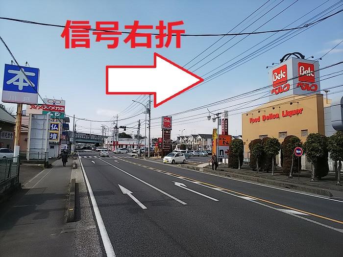 大蔵カイロ川越伊勢原整体院への県道・西川越からの道案内2
