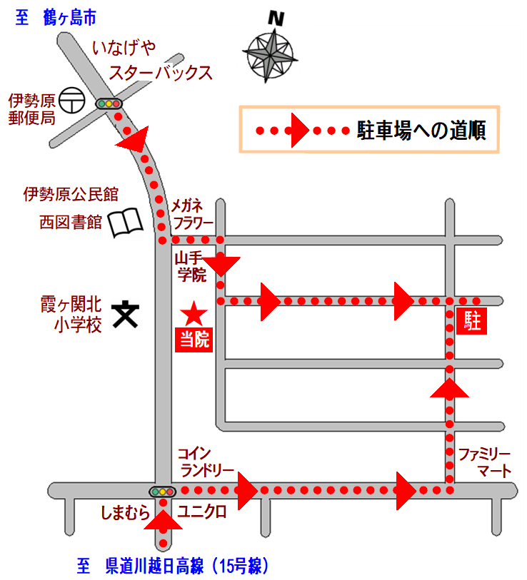 大蔵カイロ川越伊勢原整体院の駐車場見取図4