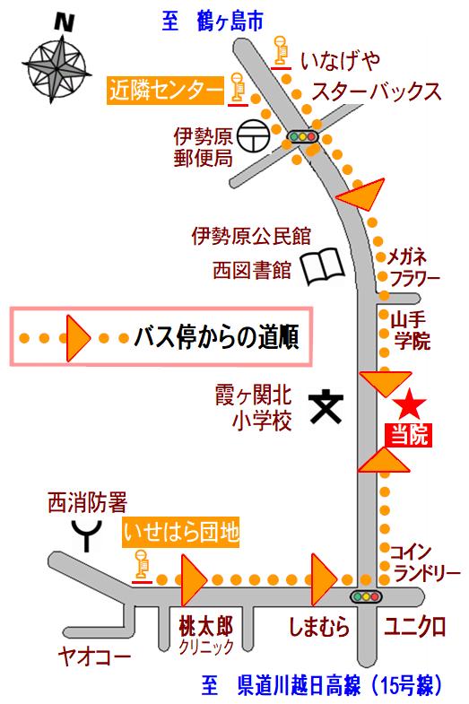 大蔵カイロ川越伊勢原整体院バス停からの道案内図2