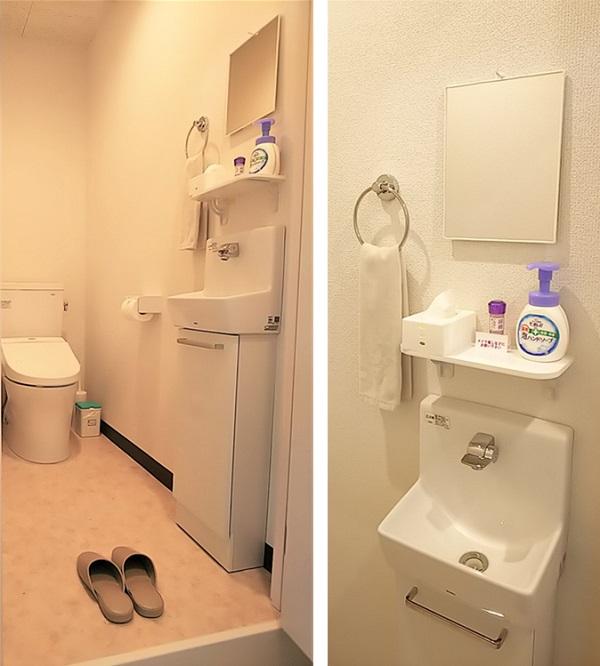 大蔵カイロ川越伊勢原整体院のトイレ1