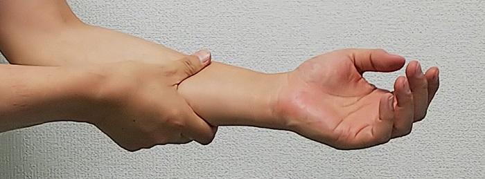 手根管症候群 自分でマッサージ