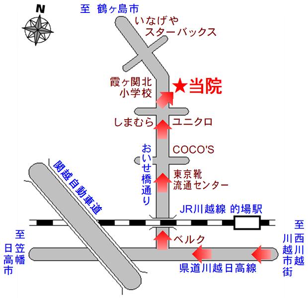 大蔵カイロ川越伊勢原整体院の道案内図2