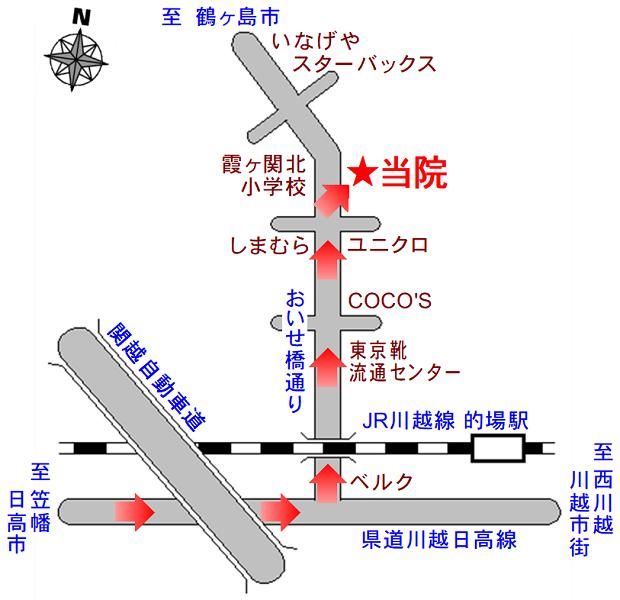 大蔵カイロ川越伊勢原整体院の道案内図3