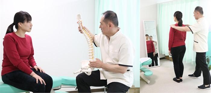 大蔵カイロプラクティック川越伊勢原整体院 首の痛みの姿勢改善