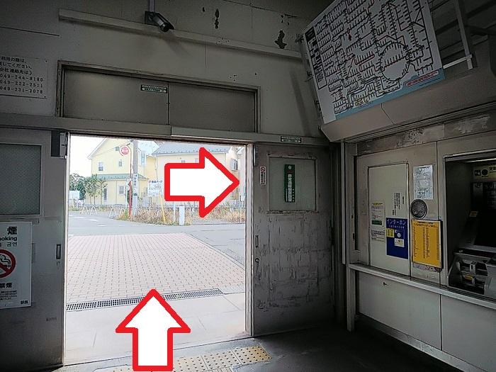 JR的場駅から大蔵カイロプラクティック川越伊勢原整体院へ1