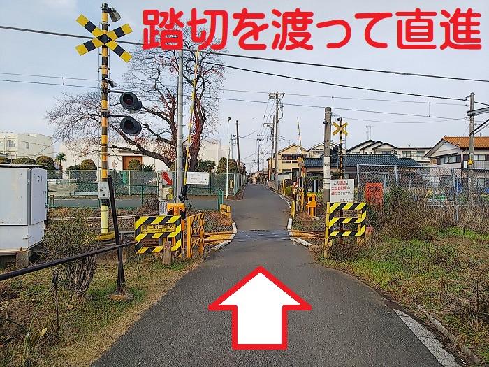 JR的場駅から大蔵カイロプラクティック川越伊勢原整体院へ4