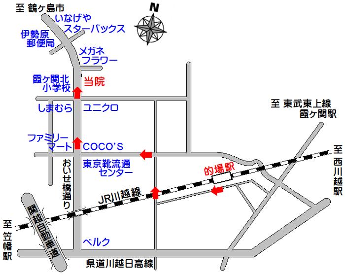 JR的場駅から大蔵カイロプラクティック川越伊勢原整体院へ地図