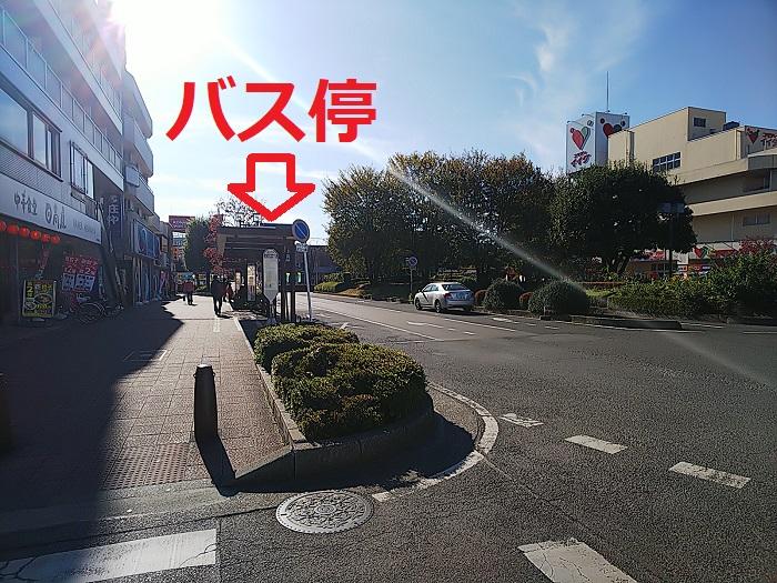 鶴ヶ島駅バス停